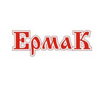 «Ермак»