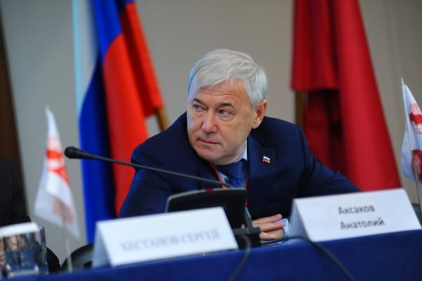 Всероссийский съезд