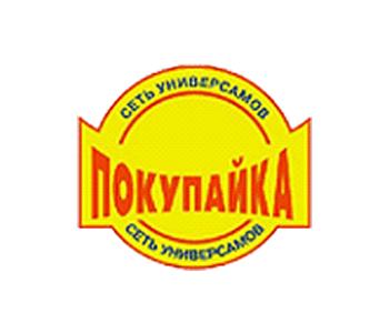 Pokupayka