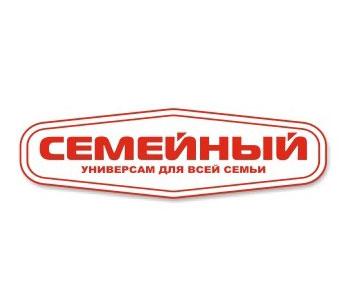 Semeyny