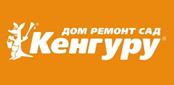 «Кенгуру»